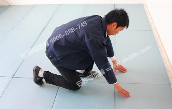 铺设安邦地暖专用环保挤塑板