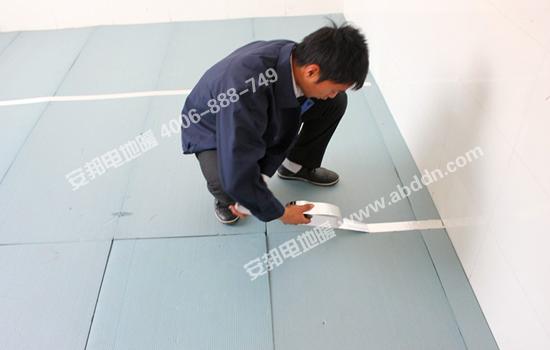 固定地暖挤塑保温板