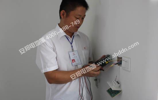 检测发热电缆阻值并记录数据