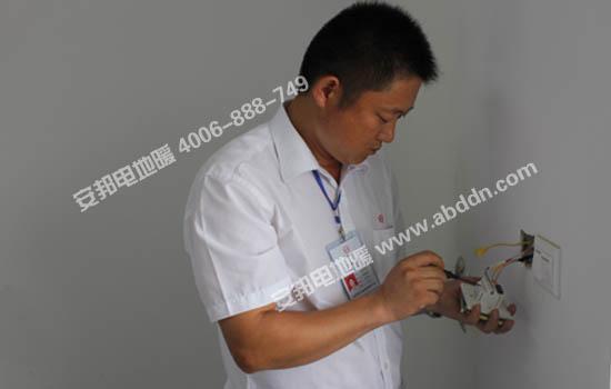 安装安邦智能电地暖温控器